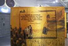 Bier ist nicht gleich Bier – Öffentliche Führung zur historischen Biergeschichte im Stadtmuseum