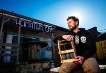 Erfurter Bier: Vom Heimathafen in die Welt