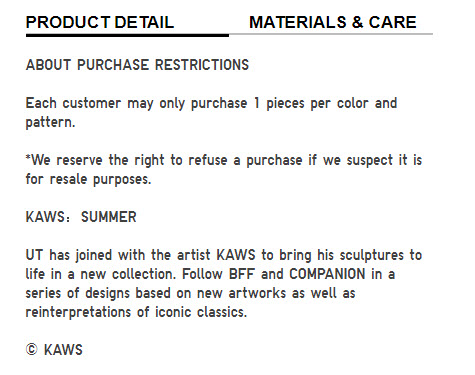 kaws-uniqlo-rules