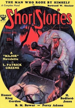 SHORT STORIES - October 25, 1933
