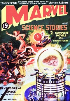 MARVEL SCIENCE STORIES - First issue, August 1938