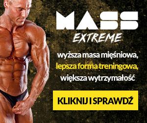 mass_extreme_300x250_2