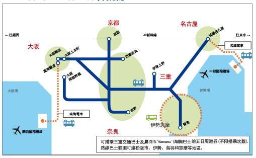 日本關西自由行 - 來往大阪名古屋的超值Kintetsu Rail Pass - Pumpkinland