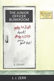 The Junior Officer Bunkroom