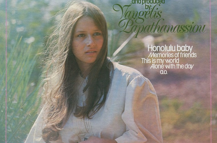 Mariangela's obscure, Vangelis-produced '70s electronic pop rarity gets a vinyl reissue