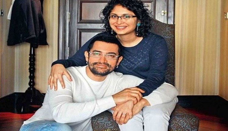 Aamir Khan | Aamir Khan and Kiran Rao will divorce after 15 years of marriage, all things opened in the Joint Statement of Divorce