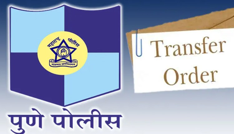 Pune ACP Transfer   pune-acp-transfer-acp-vijaykumar-palsule-appointed-in-eow-of-pune-police-crime-branch-while-acp-rukmini-galnde-in-traffic-branch-and-acp-vyankatesh-deshpande-in-special-branch News in hind