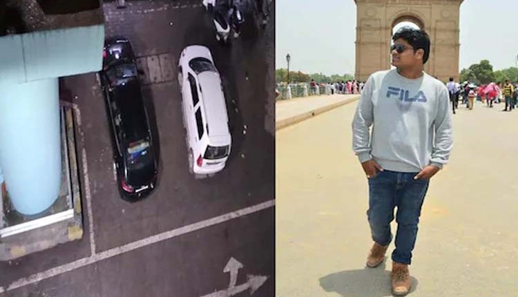 Nagpur   death-of-a-young-man-fell-from-a-height-of-48-feet-on-the-bridge-incident-in-nagpur