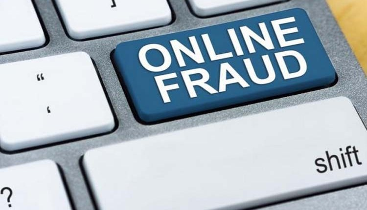 Solapur Crime   92 thousand rupees cheated from youth in the name of 'job.com' in Solapur