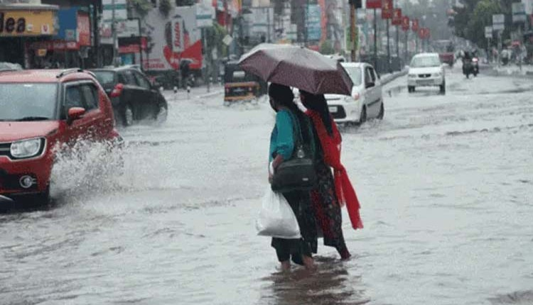 Rain Alert | maharashtra-weather-forecast-heavy-rainfall-in-pune-now-imd-alert-rain-in-some-parts-of-state-read-full-details News in hindi