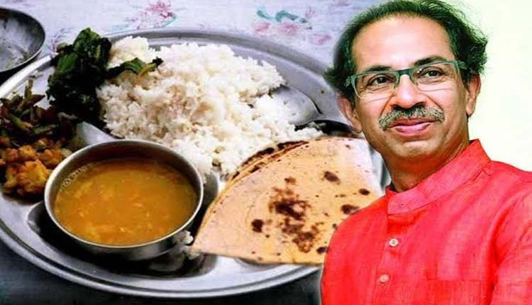 Pune | shiv-bhojan-thali-will-be-provided-free-of-cost
