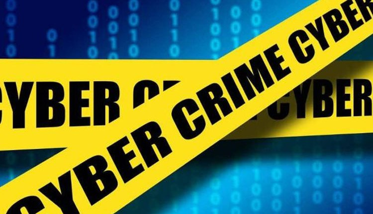 crime news   youth cheated rs 2 lakh offering loan