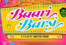 Baari Barsi film movie