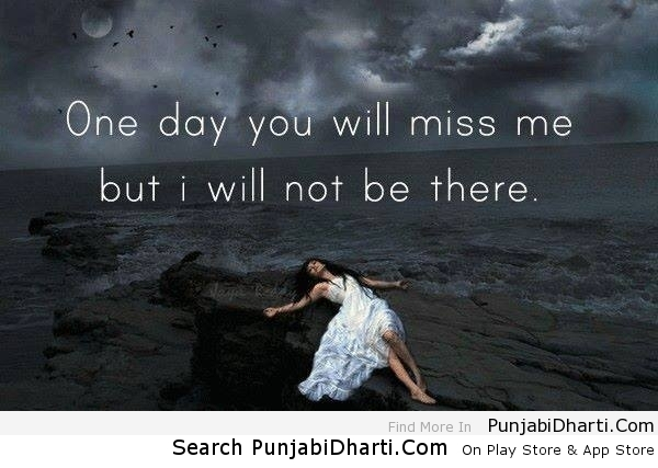 Day Miss You Will Me There Come
