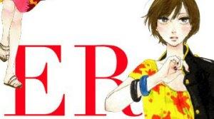 The BL Manga Starter Kit - Otaku Champloo