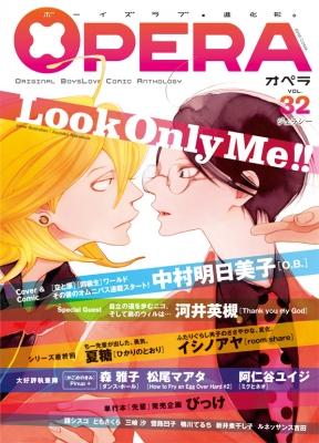 Nakamura Asumiko's New Title in Opera 32