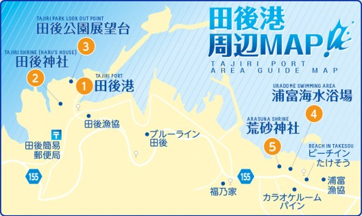 Translated Tajiri and Uradome Area Map
