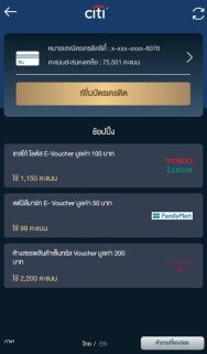 Screenshot_20180912-140847_LINE
