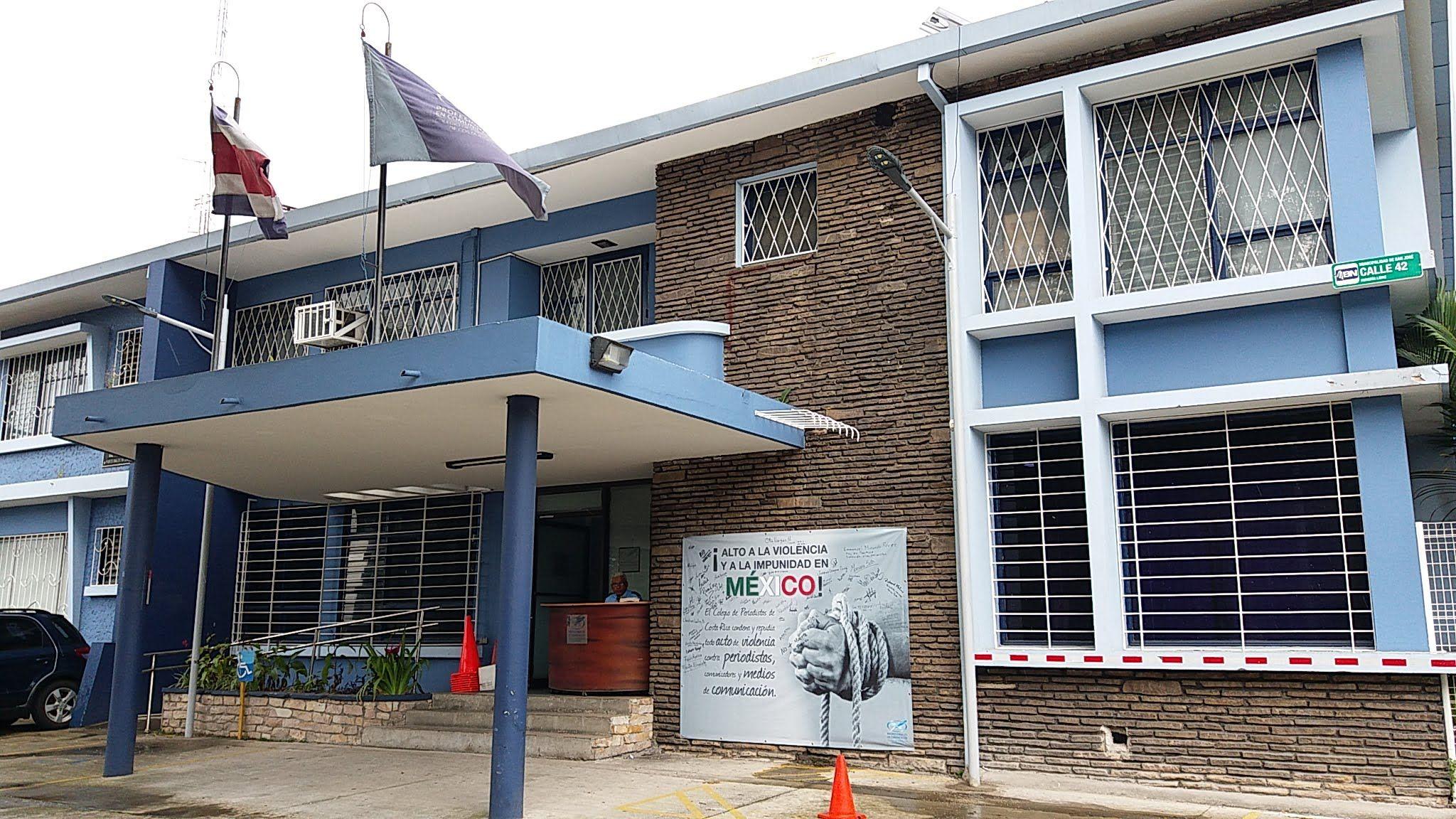 Photo of Colegio de Periodistas condena agresión a comunicadores y llama al diálogo