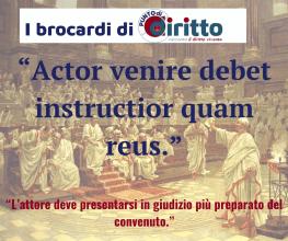 Brocardo Actor venire debet