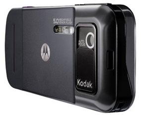 motorola-zn5-new-cell-phone-photos-3