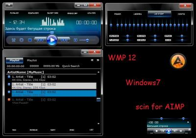 wmp12-windows7
