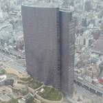 Edificio con forma de Playstation 3 en Japón
