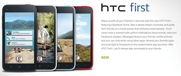 htc-first-banner