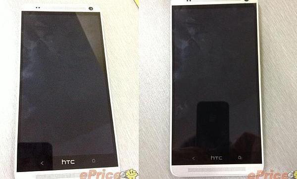 HTC One Maxi