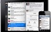 Twitter compra MoPub y añadirá ofertas en tiempo real en anuncios móviles