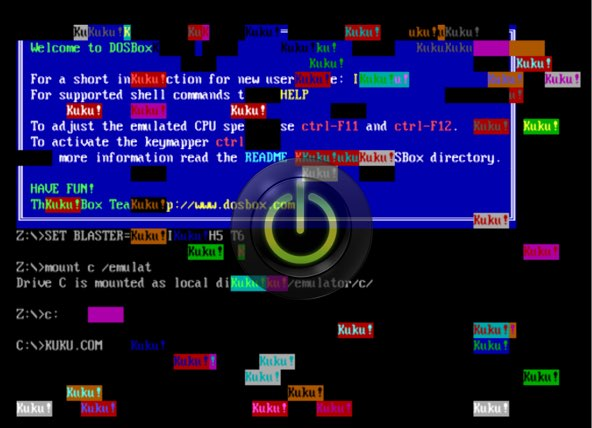 Malware Museum