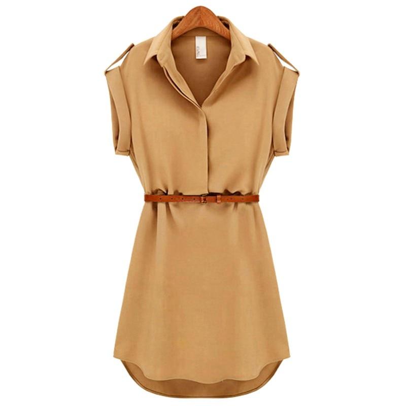 Plain Summer Mini Dress
