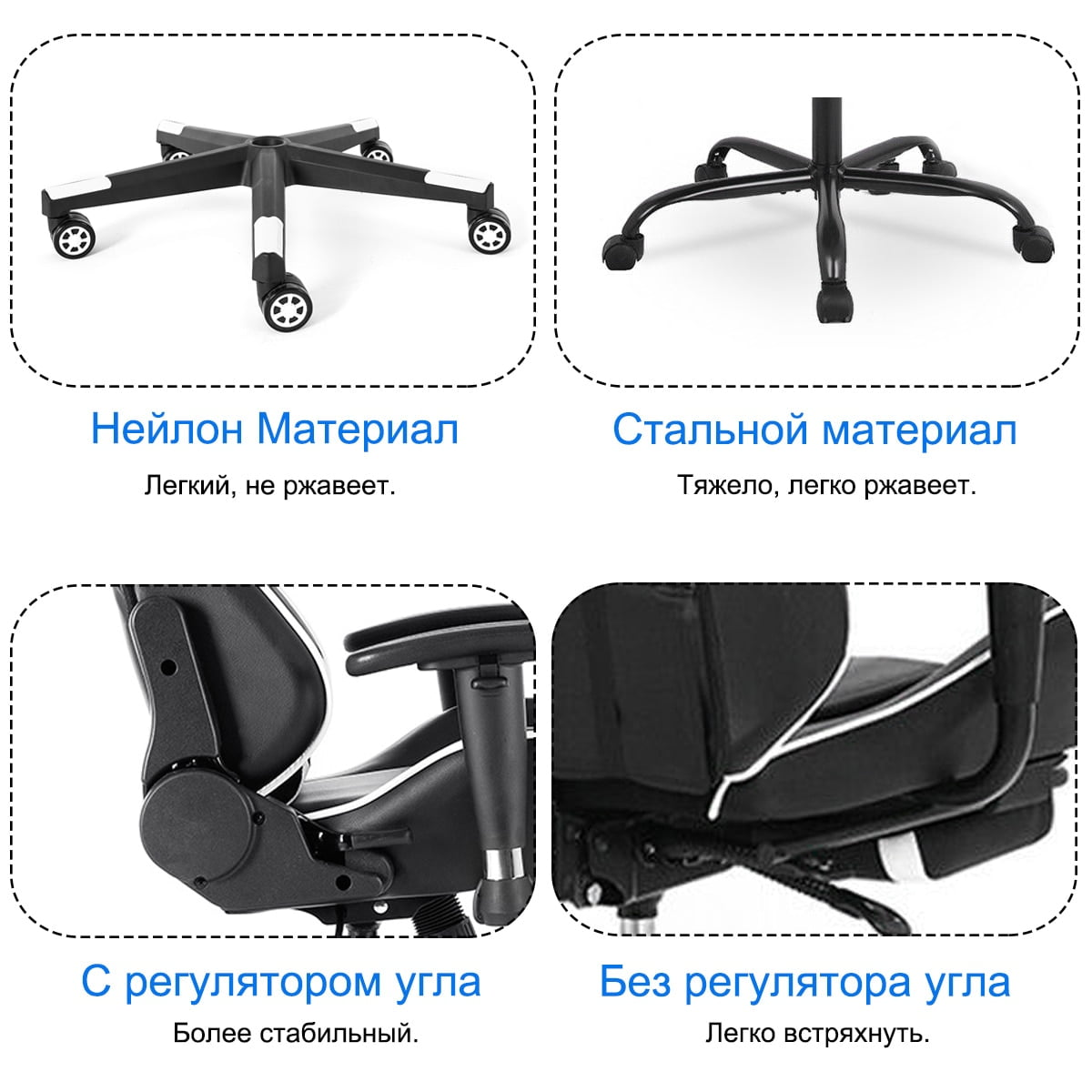 Ergonomic Gaming Recliner Office Chair 3