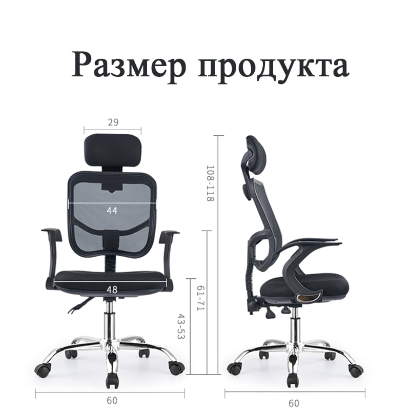 modern minimalist recliner office chair swivel 21