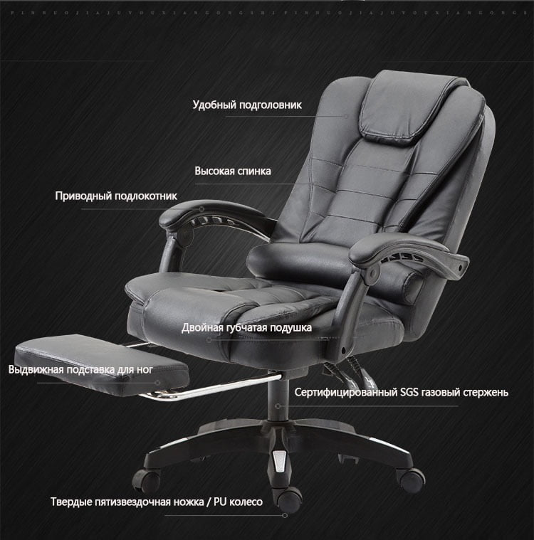High Quality Leather Ergonomic Gaming Chair With USB 23