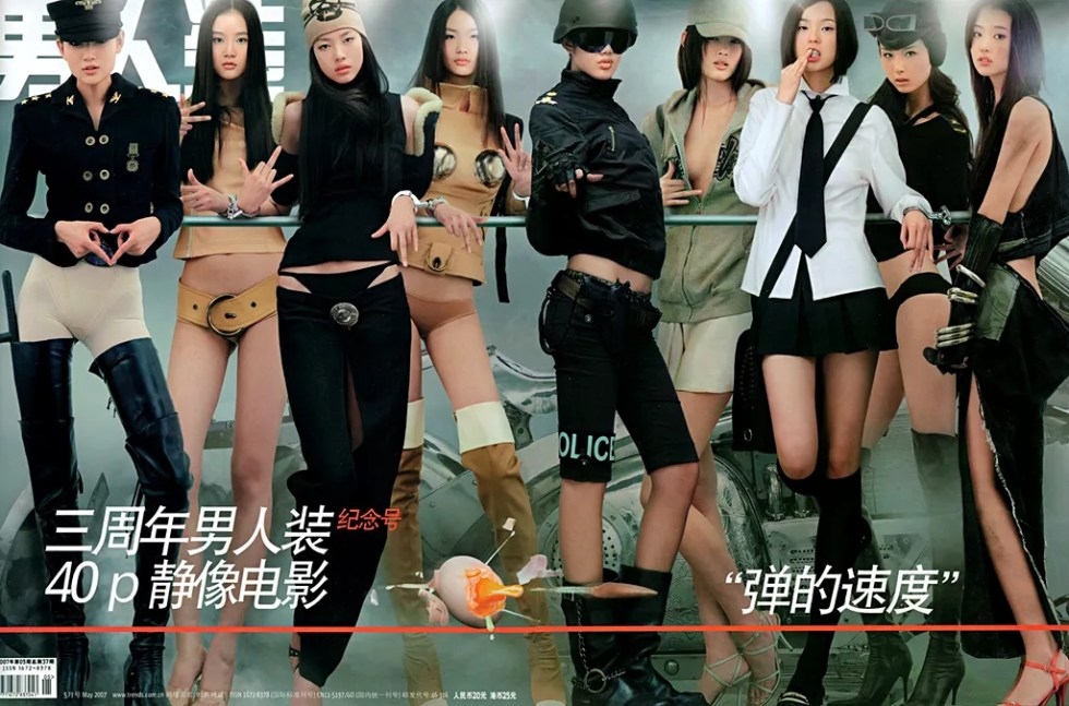 Photographer Chen Zhun's Photo Erotic Novel 11