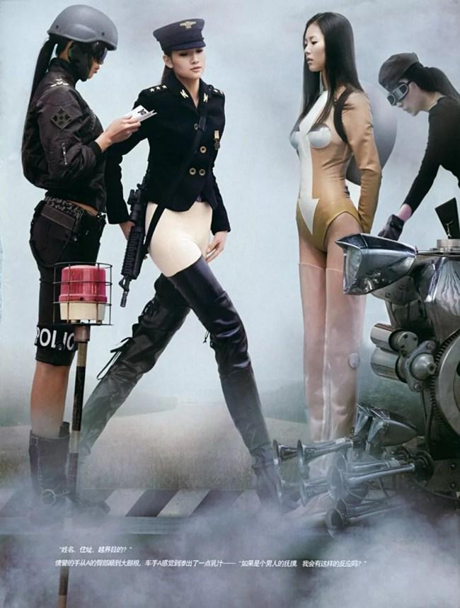 Photographer Chen Zhun's Photo Erotic Novel 06