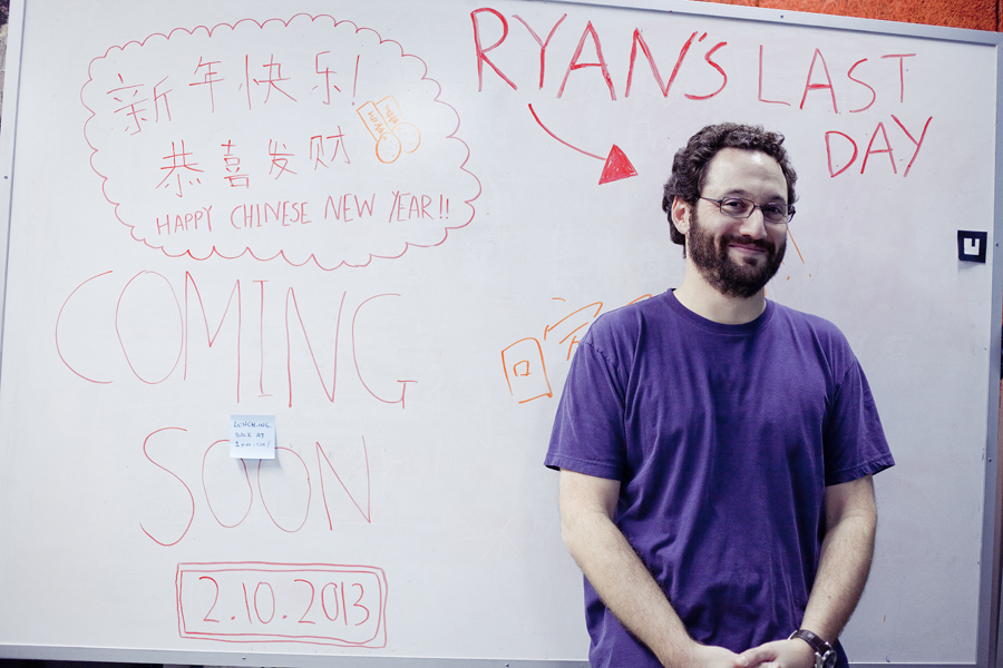 Ryan's last day in front of the decorated whiteboard in UCLA.