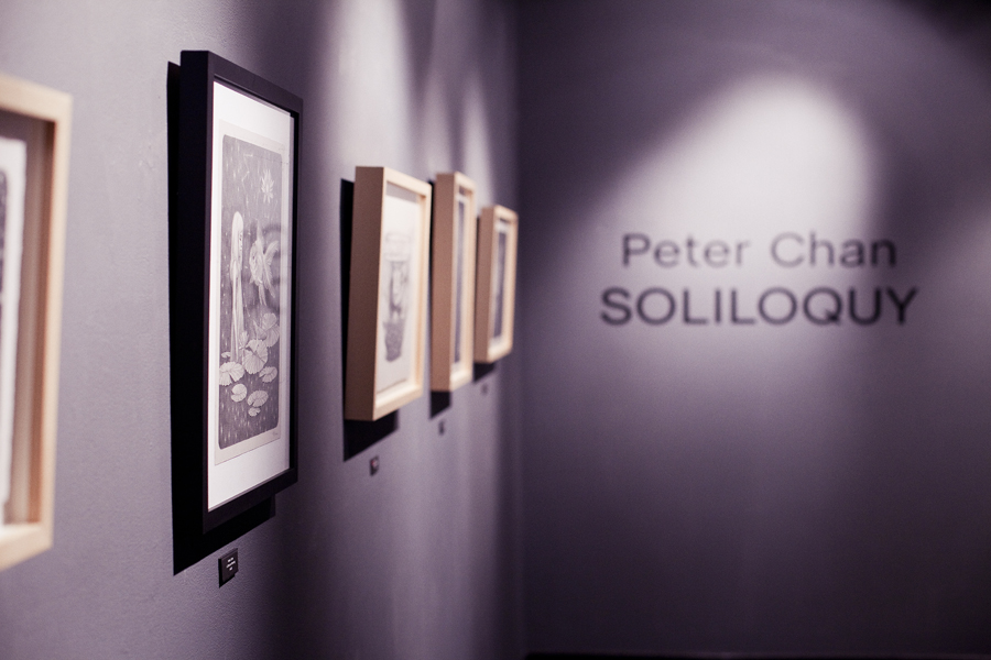 Exhibition at the Copro gallery for Peter Chan's Soliloquy.