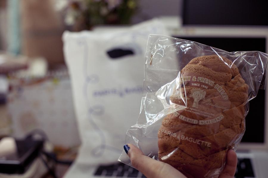 Mocha-filled bread from Paris Baguette in Korea.
