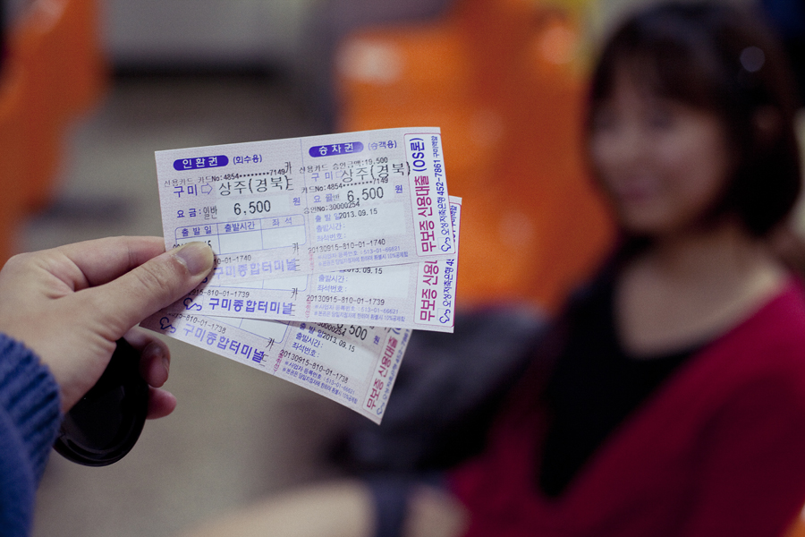 Bus tickets from Gumi to Sangju.