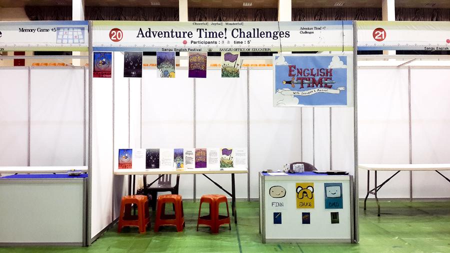 adventuretime2013_2