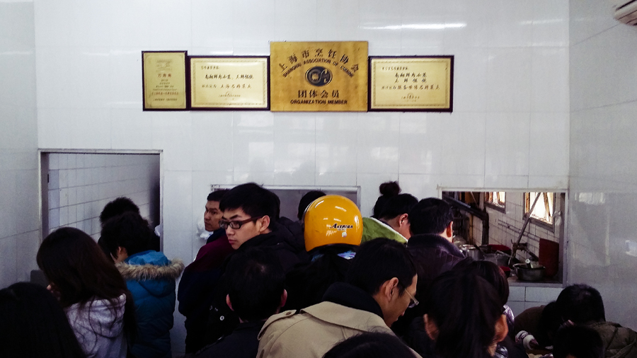 Queueing up at Wan Shou Zhai (万寿斋) in Shanghai.