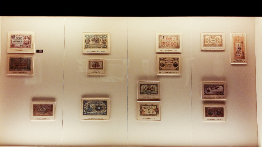 Paper money at the Shanghai Museum.