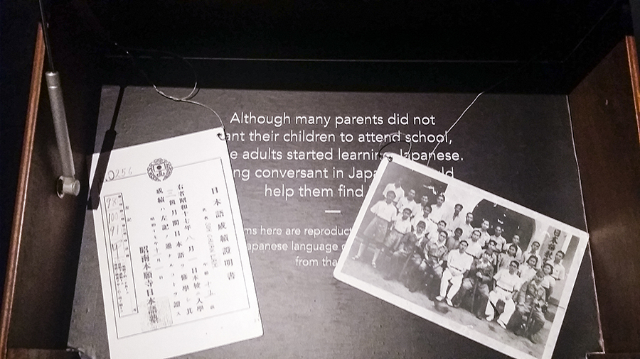 Reproductions of Japanese textbooks taught in Singapore during World War II at the Singapura: 700 Years exhibition at the National Museum of Singapore.