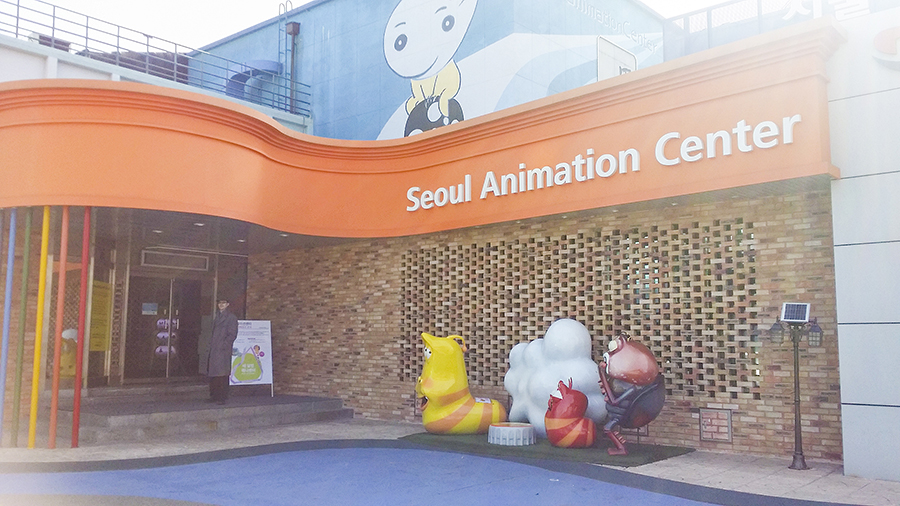Seoul Animation Center, South Korea.
