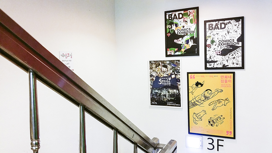 Staircase at Seoul Comics Space Zaemirang at Zaemiro Seoul Comics Road, South Korea.