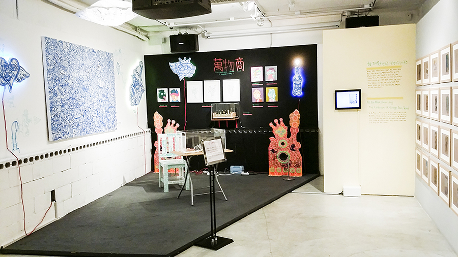 Art exhibition at Seoul Comics Space Zaemirang at Zaemiro Seoul Comics Road, South Korea.
