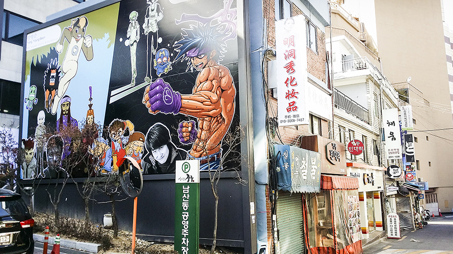 Mural at Seoul Comics Road, South Korea.