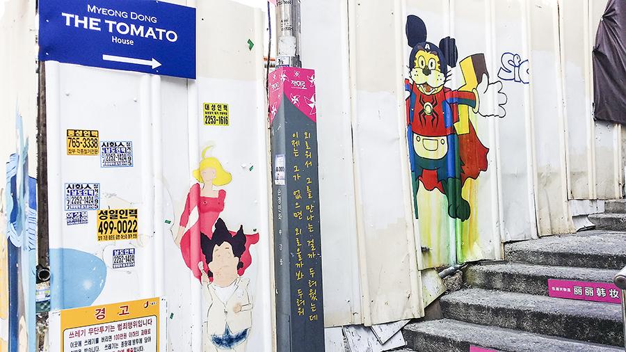 Mural at Seoul Comics Road, South Korea.